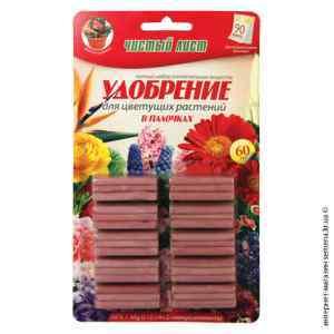 Палочки для цветущих растений «Чистый лист»