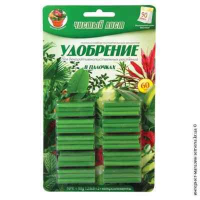 Палочки для декоративно-лиственных «Чистый лист» 60 шт.