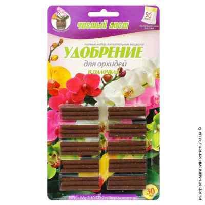 Палочки для орхидей «Чистый лист»