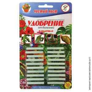 Палочки от болезней «Чистый лист» 20 шт.