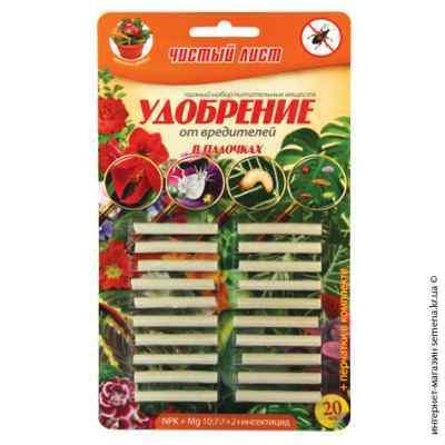 Палочки от вредителей «Чистый лист» 20 шт.