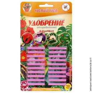 Палочки для сурфиний «Чистый лист» 20 шт.