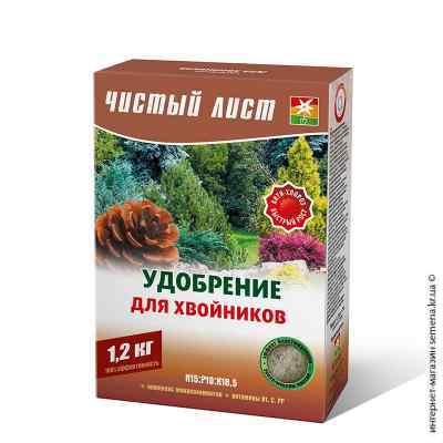 Удобрение для хвойников «Чистый лист» 1,2 кг.