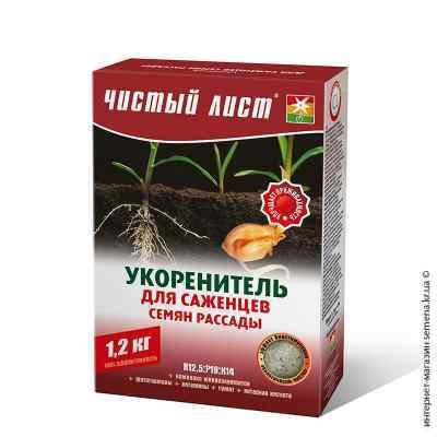 Укоренитель для саженцев, семян, рассады «Чистый лист» 1,2 кг.