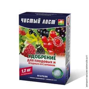 Удобрение для плодовых и ягодных кустарников «Чистый лист» 1,2 кг.