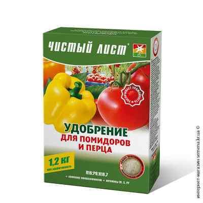 Удобрение для помидоров и перца «Чистый лист» 1,2 кг.