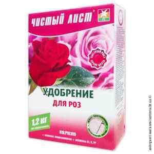 Удобрение для роз «Чистый лист» 1,2 кг.