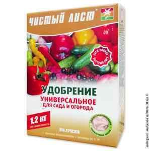 Удобрение для сада и огорода «Чистый лист» 1,2 кг.