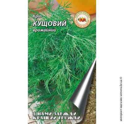 Семена укропа Кустовой 10 г.